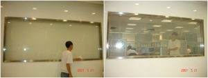 switchable glass for visiting window